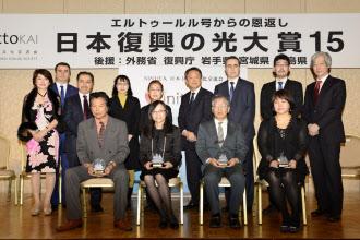 日本とトルコの友好の絆は今も。「日本復興の光大賞15」の表彰式に臨む民間団体の代表者(前列)らと審査員など関係者(日本トルコ文化交流会提供)