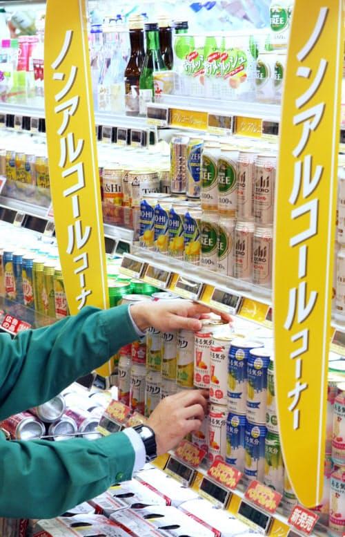 酒類売り場のノンアルコールコーナー(東京都練馬区のいなげや練馬上石神井南店)