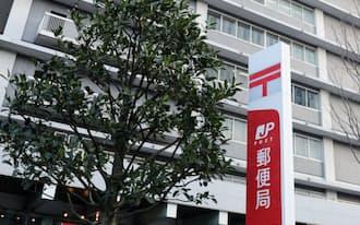 株式上場の準備を本格化し始めた日本郵政グループ(東京都千代田区の本社)