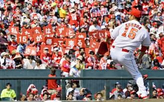 黒田投手への応援メッセージを掲げるファン