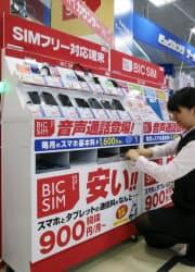家電量販店には格安スマホが並ぶ(東京都新宿区の「ビックロ ビックカメラ新宿東口店」)