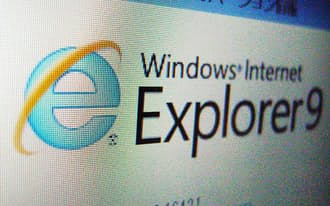マイクロソフトは修正プログラムの配布を始めた