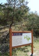 秀吉が本陣とした平井山ノ上付城跡への登り口(兵庫県三木市)