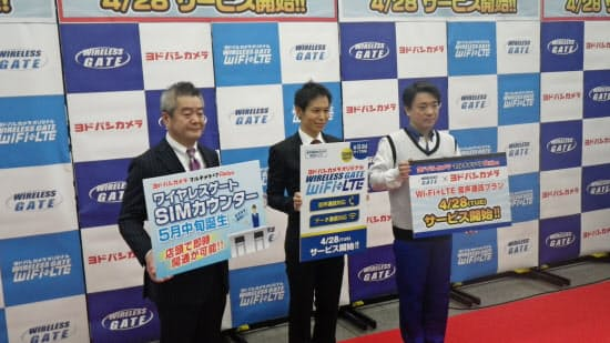 ヨドバシカメラはSIMロック解除後をにらんで独自サービスや関連商品の販売を拡大する(4月14日、東京・千代田のヨドバシカメラマルチメディアAkiba)