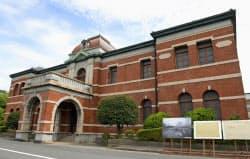 八幡製鉄所の旧本事務所(北九州市八幡東区)=共同