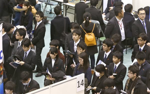 就職説明会で企業のブースを回り、説明を聞く就活生(3月、東京・本郷の東京大学)