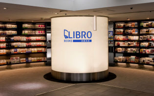 書店は、客の動線を考えて本を並べている(リブロ池袋本店、同社提供)