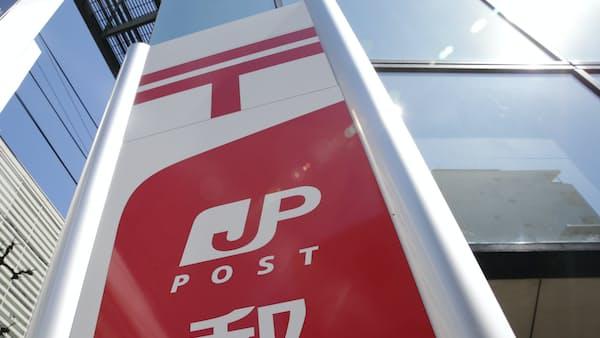 日本郵政、リスク取り成長に一手 アフラックに出資へ