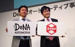 新会社「ロボットタクシー」の社長に就任したDeNAの中島宏執行役員(左)とZMPの谷口恒社長