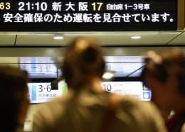 地震の影響で新幹線の運転が見合わせとなったことを伝える電光板(午後8時56分、JR東京駅)=共同