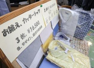 紳士服店の「カッターシャツ」と表記された案内板(大阪市北区の司屋)