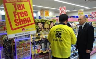 3月に開業した「マツモトキヨシ とやマルシェ店」(富山市)
