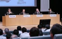 討論する(左から)日産自動車の二見電子技術・システム技術開発本部エキスパートリーダー、オープンソースビークルのティン・ハン・リウ共同創業者兼CEO、仏パロットのクリス・ロバーツJPAC地域担当バイス・プレジデント兼マネージング・ディレクター、ZMPの谷口社長(9日午後、東京・大手町)