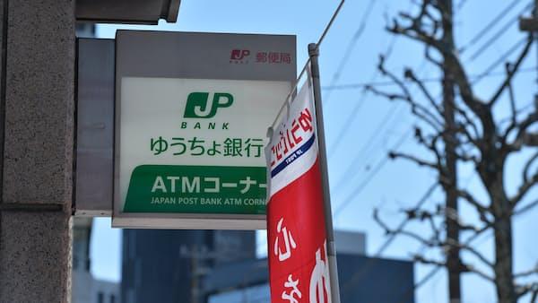 郵貯限度額、2600万円に倍増 閣議決定