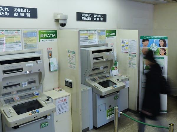 ゆうちょ銀行のATM