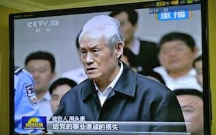 白髪姿で法廷に立つ周永康を映す中国の国営中央テレビ