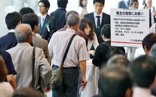 トヨタ自動車の株主総会に向かう株主ら(16日午前、愛知県豊田市)