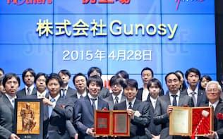 東証マザーズに上場し、上場通知書を手にするグノシーの福島CEO
