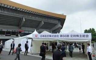 日本武道館での株主総会には1104名が出席したが……(6月17日)