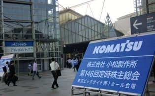 株主総会でもROE目標未達への不満が出た(東京・江東)