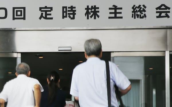 「シャンシャン総会」と言われた日本の総会が、株主と真剣に対峙する場に変わる