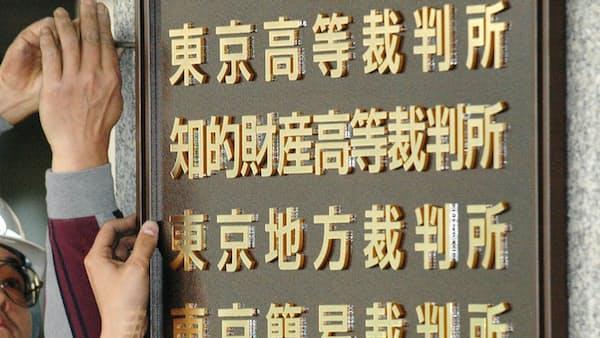 日本は中国に負けない知財制度を 荒井寿光氏