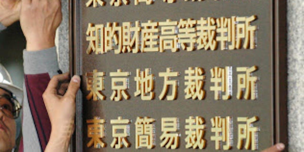 日本は中国に負けない知財制度を 荒井寿光氏: 日本経済新聞