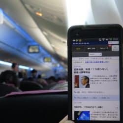 閉鎖した空間で何時間も使う機内Wi-Fiサービスは攻撃を受けやすい