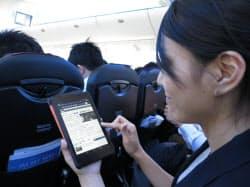 機内Wi-Fiサービスを使うと、地上にいるのと同じようにパソコンやタブレットを活用できる