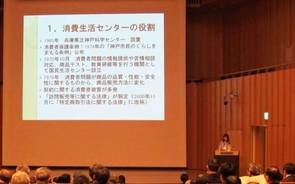 1月27日、日本学生支援機構は大学の教職員向けに、悪徳商法被害をテーマにセミナーを開いた(江東区の東京国際交流館)