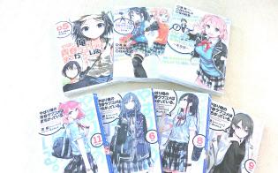 「俺ガイル」の小説は14巻で計400万部を販売したほか、漫画も好調