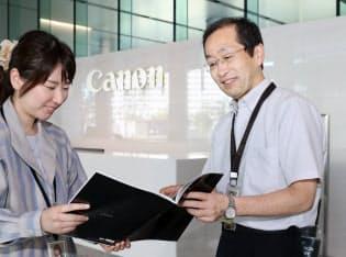 エースだった市川武史さんは現在、キヤノンの半導体デバイス要素開発センター所長。秘書(左)によると市川さんは「決断が早い」