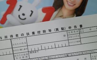 年末の税務書類もマイナンバーを記載するようになる