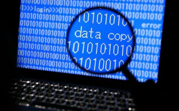 中央省庁の機密情報が海外などに漏れるのを防ぐ