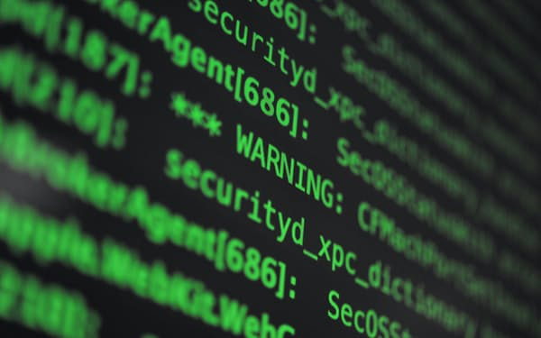 インターネットのセキュリティーのイメージ