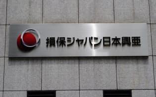 損保ジャパン、国内4000人削減 IT活用で効率化