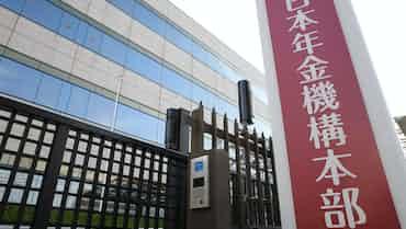 年金入力を中国業者に再委託 厚労相、流出確認されず