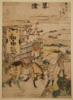 栗東歴史民俗博物館では和中散に関する史料を紹介している