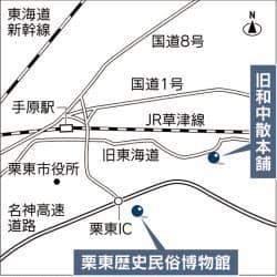 JR手原駅から徒歩約25分。見学の申し込みは電話またはファクス077・552・0971。予約なしで見学できる公開日は毎月第1土曜(ただし今年9月は第2土曜に変更)。