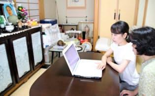 2013年に死去した近藤彰さんがインターネットに残した闘病記は、今も家族の生きる支えになっている(愛知県瀬戸市)