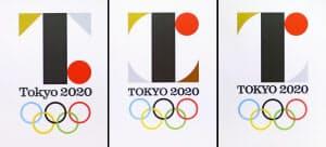 記者会見で公表された、東京五輪公式エンブレムのデザイン(左から)原案、修正案、最終案