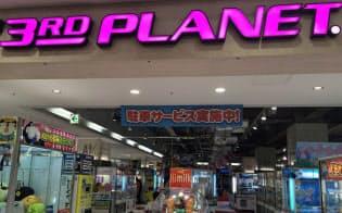 ザ・サードプラネットの運営する店舗
