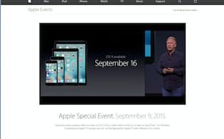 9日の発表会で、アップルはスマートフォンやタブレット向け基本ソフトの新版「iOS 9」の配布を16日に開始することを明らかにした(同社が公開している動画より)