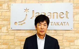 ジャパネットたかたの創業者、高田氏は15年1月に全ての役職を離れた