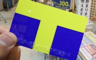 Tポイントカード(東京都渋谷区のTSUTAYA渋谷店)