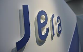 JERAのロゴ