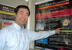 2011年9月、ニュートリノに質量があることを突き止めた梶田隆章氏(千葉県柏市の東大宇宙線研究所)=共同