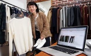 ファッションサイト「スタイラー」に寄せられた客からの依頼に対して、リアル店舗の店員がコーディネートを考える