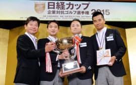 団体戦で優勝した三井不動産チーム(10日午後、茨城県つくばみらい市)