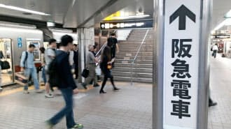 社名は「阪急電鉄」でも、地下鉄御堂筋線梅田駅の案内表示は「阪急電車」